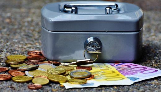 【金①】固定費削減で注文住宅の予算を210万増やした際に考えた事