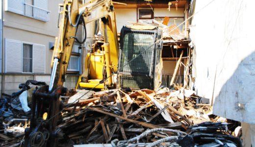 【地②】安いだけじゃダメ!!解体工事にかかった費用・考えた事。
