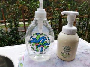 自然派洗剤